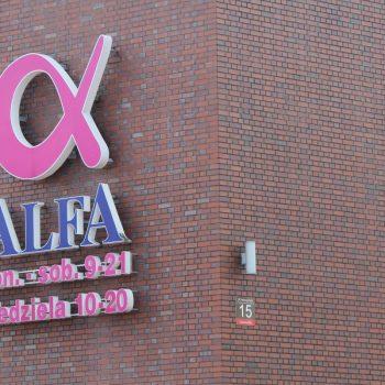 Budynek w centrum handlowym w Białymstoku